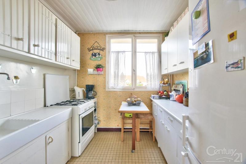 Vente appartement Caen 128000€ - Photo 7