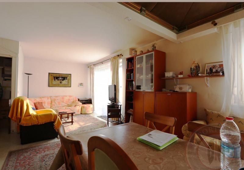 Vente appartement Créteil 232000€ - Photo 1