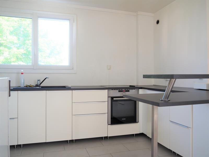 Affitto appartamento Cergy 1300€ CC - Fotografia 4