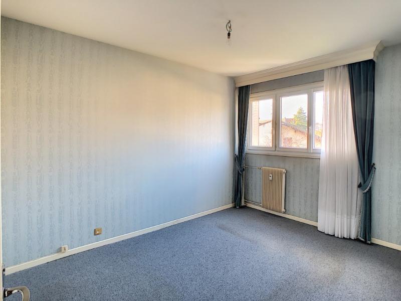 Vente appartement Montlucon 39000€ - Photo 7