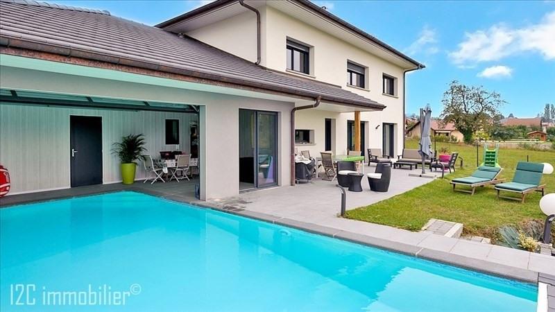 Vente maison / villa St genis pouilly 1190000€ - Photo 1