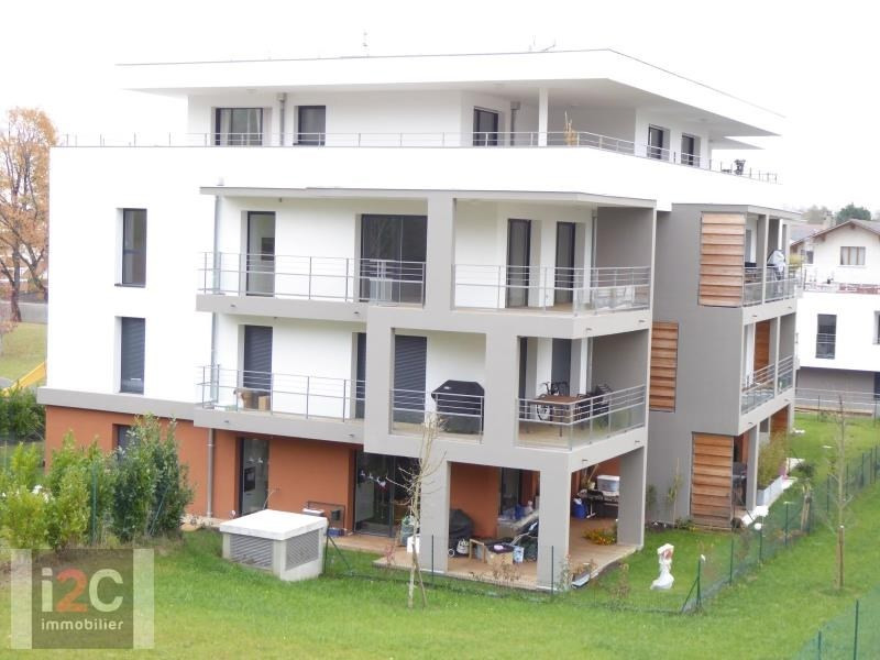Venta  apartamento Divonne les bains 920000€ - Fotografía 2