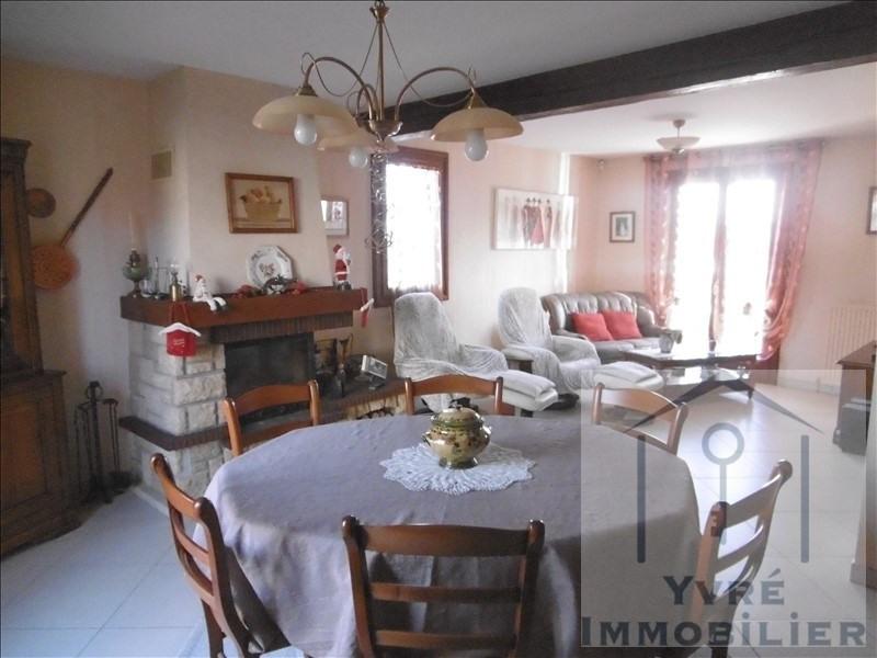 Vente maison / villa Yvre l'eveque 262500€ - Photo 9