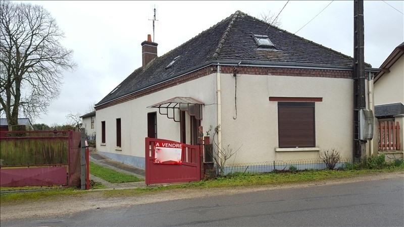 Vente maison / villa Vendome 63900€ - Photo 1