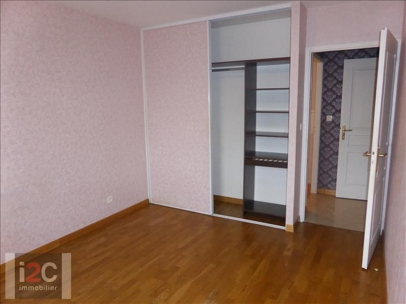 Rental apartment Ferney voltaire 2 080€ CC - Picture 7