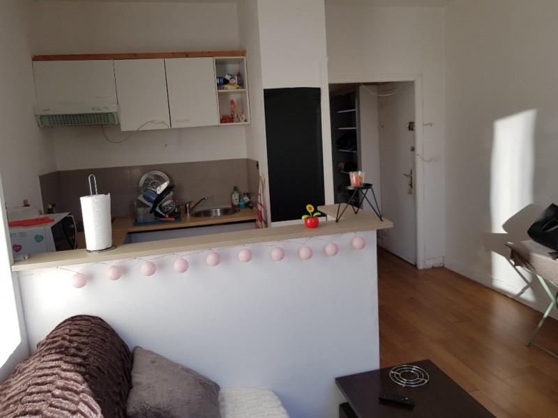 Produit d'investissement appartement Limoges 49000€ - Photo 2