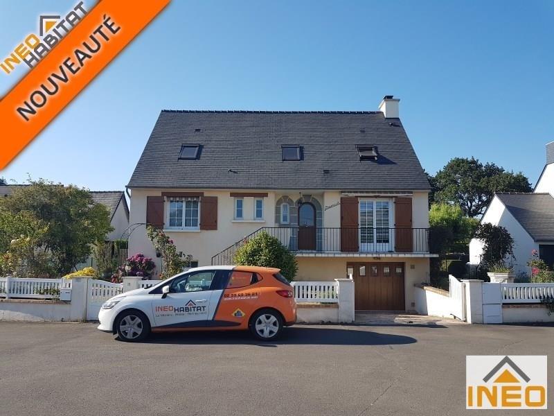 Vente maison / villa St germain sur ille 269360€ - Photo 1