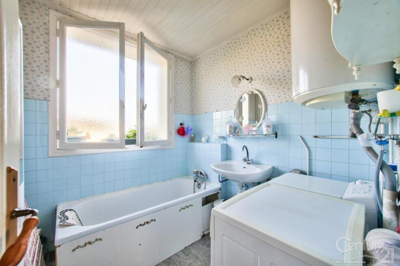 Vente appartement Caen 128000€ - Photo 8