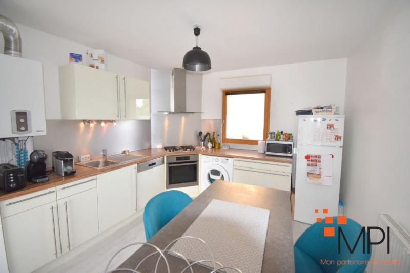 Sale apartment Mordelles 196460€ - Picture 5