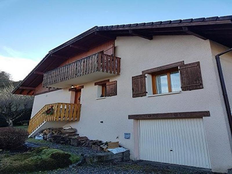Vendita casa Domancy 490000€ - Fotografia 1