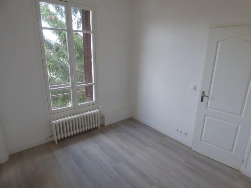 Vente maison / villa Argenteuil 275000€ - Photo 5