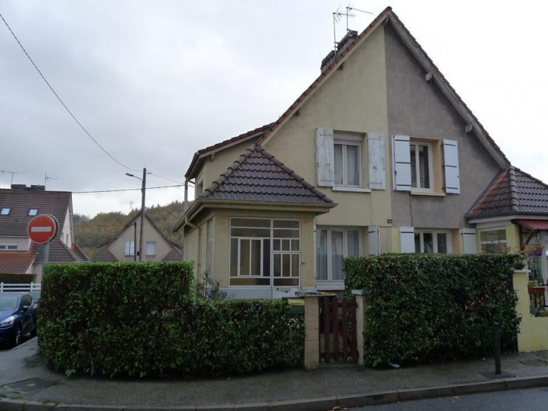 Vente maison / villa Chambon-feugerolles (le) 69000€ - Photo 1