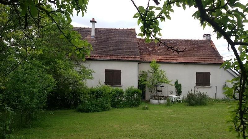 Sale house / villa Souvigny 84800€ - Picture 1