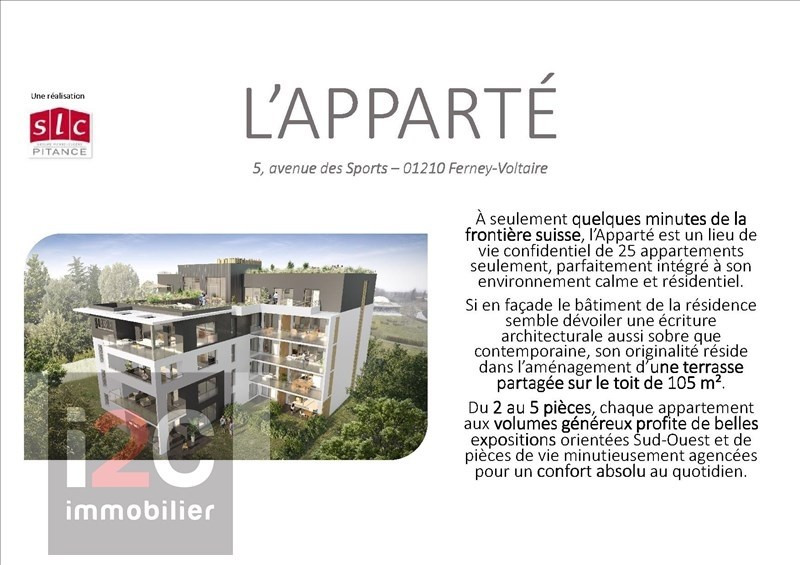 Sale apartment Ferney voltaire 609 000€ - Picture 2