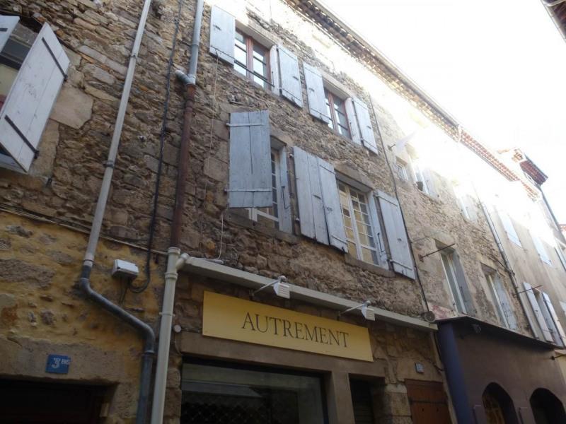 Location appartement Aubenas 370€ CC - Photo 13