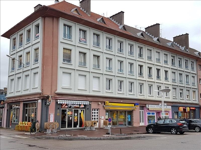 Vente appartement Saint-die 14900€ - Photo 2