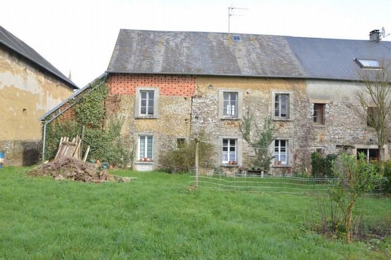Sale house / villa Carantilly 48700€ - Picture 1