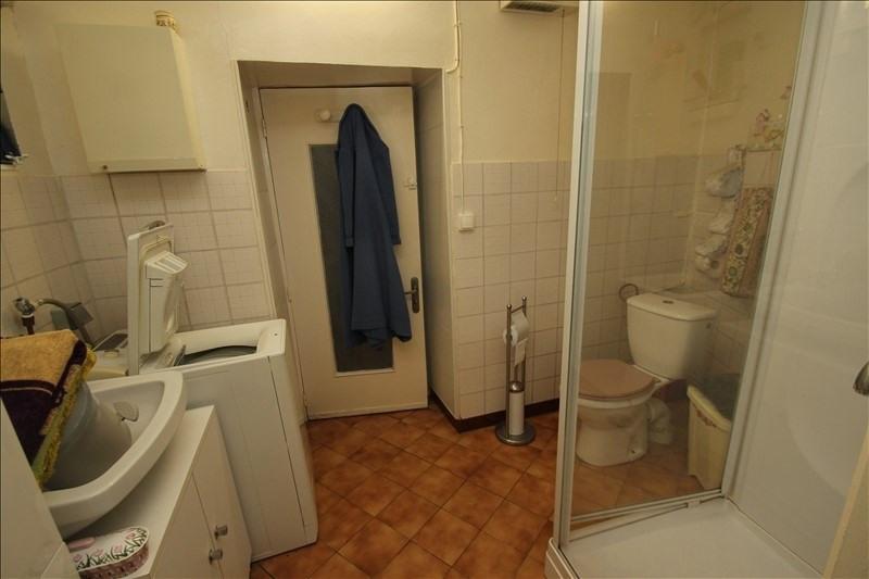 Vente maison / villa Nanteuil le haudouin 169000€ - Photo 5