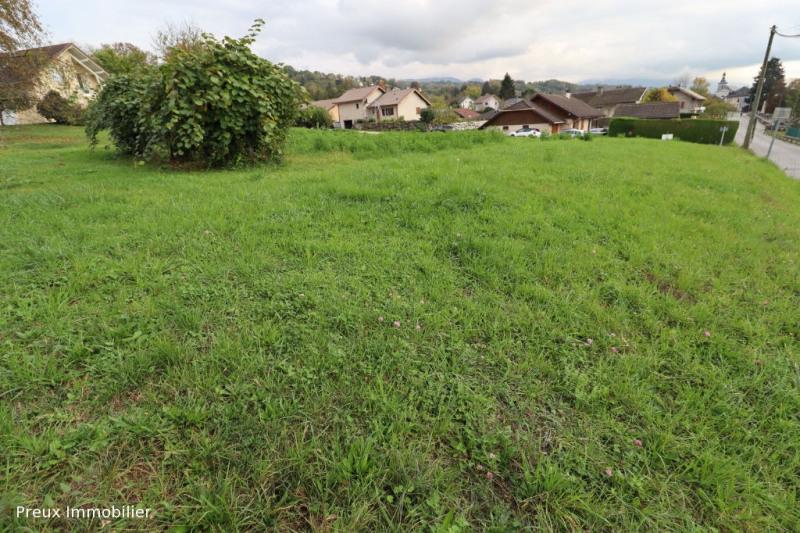 Vente terrain Saint felix 180000€ - Photo 3