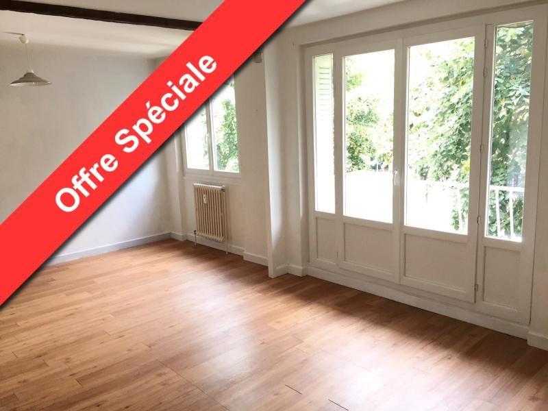 Location appartement Villefranche-sur-saône 674,92€ CC - Photo 1