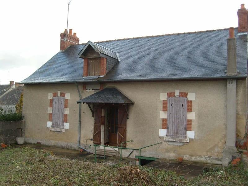 Vente maison / villa Sury es bois 65000€ - Photo 1