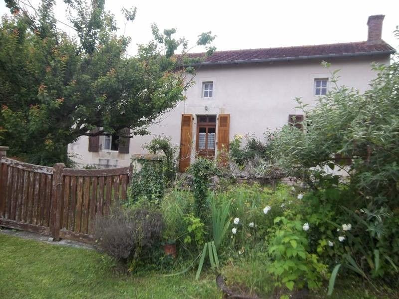 Vente maison / villa Civaux 80000€ - Photo 1