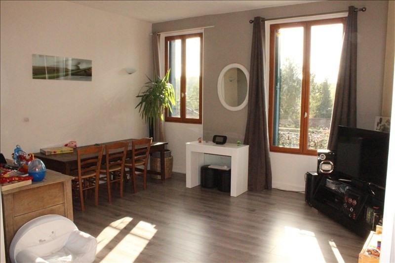 Vente maison / villa Coulommiers 258000€ - Photo 5