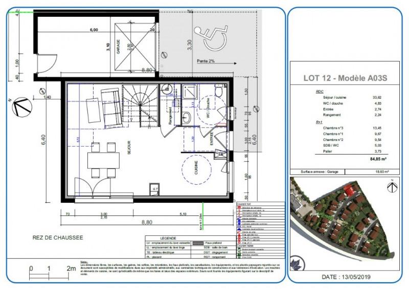 Vente maison / villa L isle d'abeau 249000€ - Photo 2