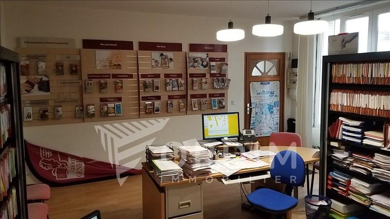 Location bureau Auxerre 625€ HC - Photo 11