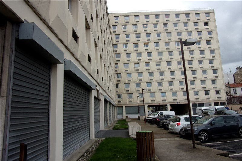 Location bureau St ouen 240€ HT/HC - Photo 1