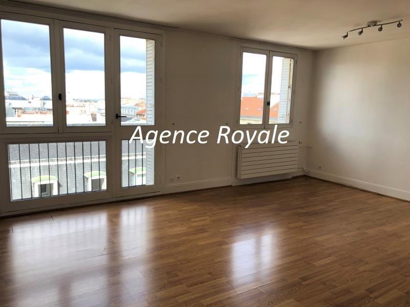 Vente appartement St germain en laye 535000€ - Photo 5