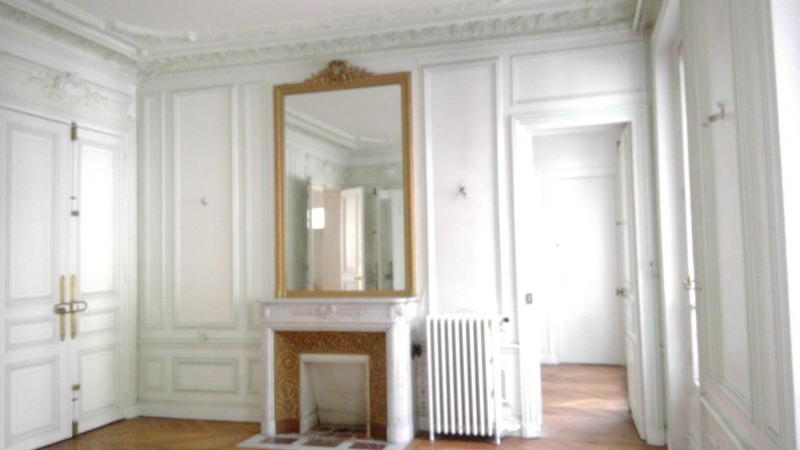 Vente appartement Paris 5ème 1 475 000€ - Photo 3