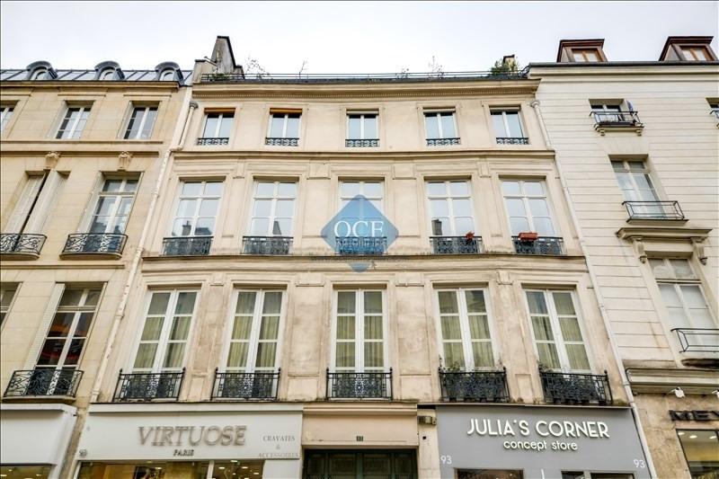 Sale office Paris 3ème 890000€ - Picture 6