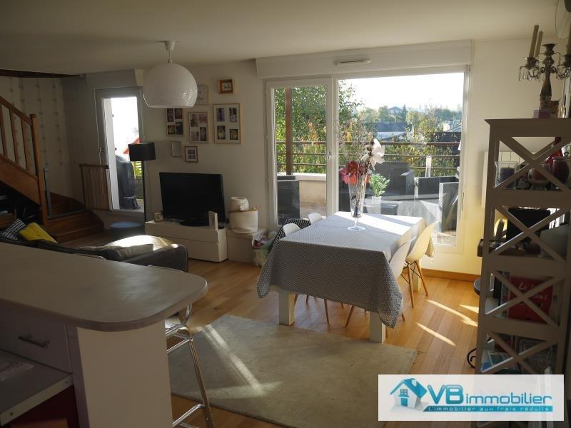 Vente appartement Morangis 249000€ - Photo 1