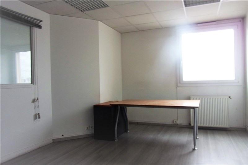 Rental office St ouen 256€ HT/HC - Picture 1