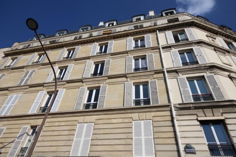 Verhuren  appartement Paris 15ème 1875€ CC - Foto 3