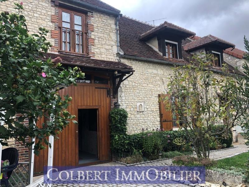 Vente maison / villa Epineau les voves 144450€ - Photo 3