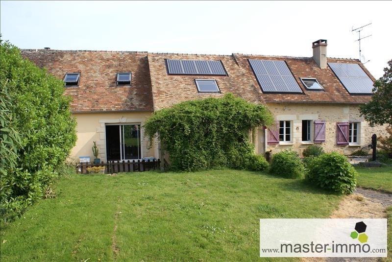Venta  casa Mamers 232500€ - Fotografía 7