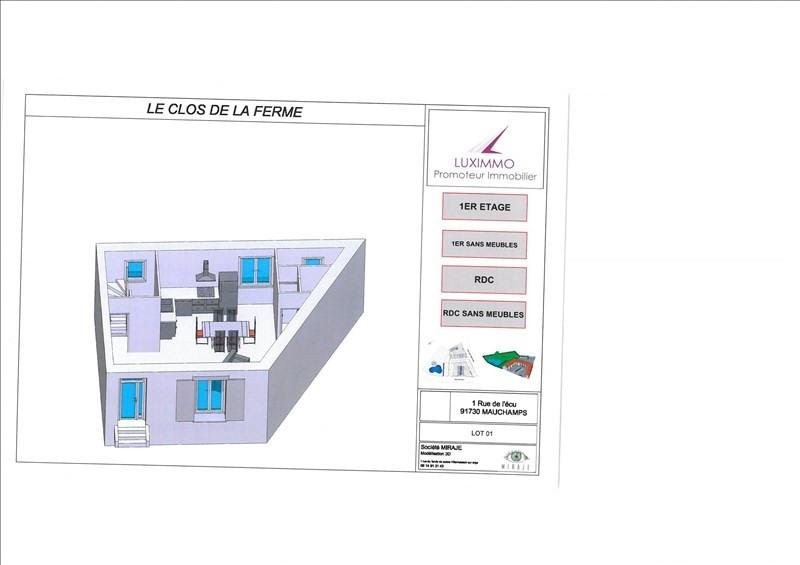 Vente appartement Arpajon 195000€ - Photo 3