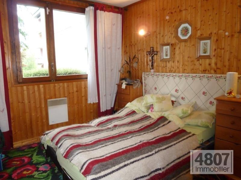 Vente appartement Saint julien en genevois 235000€ - Photo 3