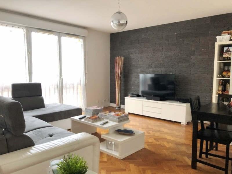 Vente appartement Nogent sur marne 315000€ - Photo 2