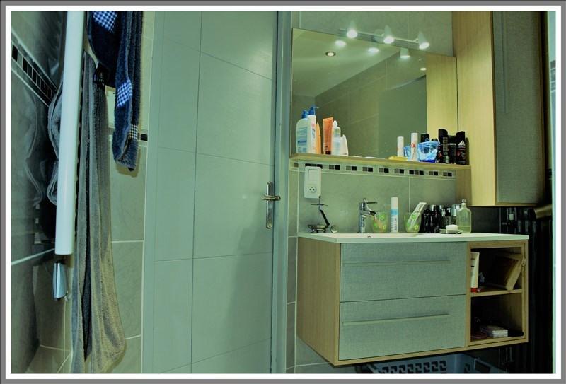 Vente appartement Lorient 138450€ - Photo 7