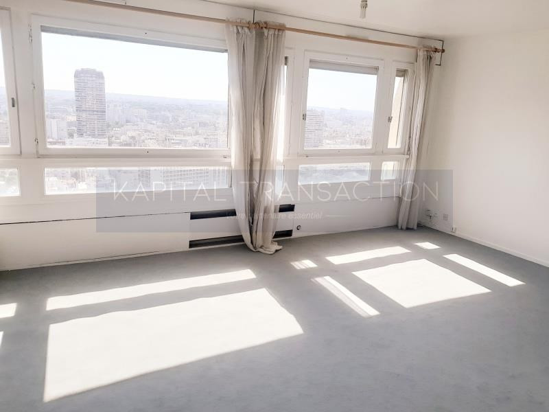 Vente appartement Paris 13ème 303 000€ - Photo 3