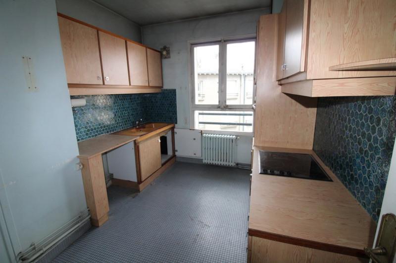 Vente appartement Limoges 265000€ - Photo 8