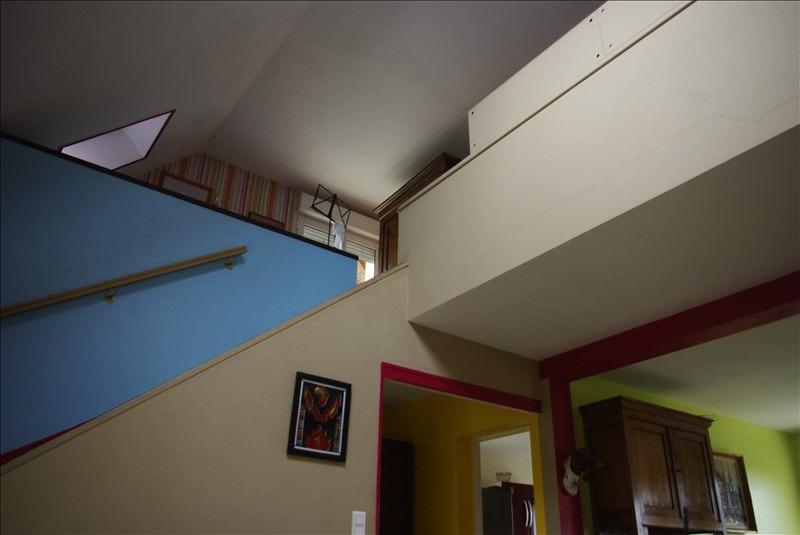 Vente maison / villa Toucy 248400€ - Photo 6