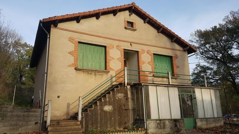 Vente maison / villa Carmaux 64800€ - Photo 1