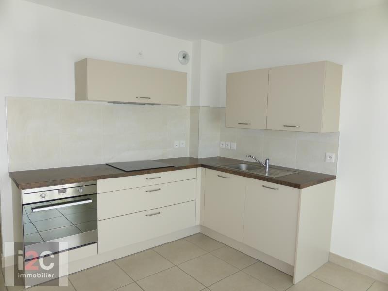 Affitto appartamento Ferney voltaire 1162€ CC - Fotografia 2