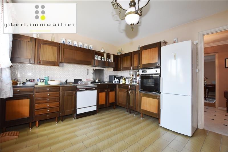 Sale apartment Le puy en velay 117800€ - Picture 3