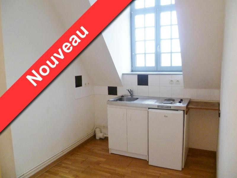Location appartement Aire sur la lys 451€ CC - Photo 1
