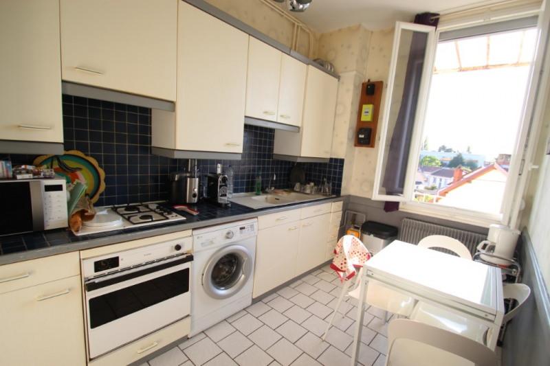 Vente appartement Chalon sur saone 72000€ - Photo 3